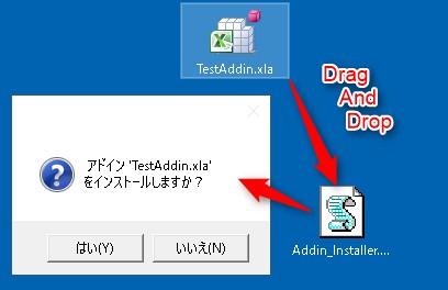 Excel AddIn Installer