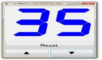 VB.NET 7セグ風表示ユーザーコントロール